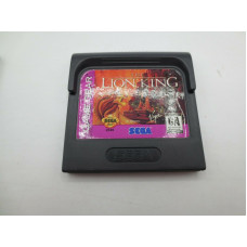 The Lion King (Sega Game Gear, 1995)